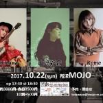 山﨑彩音 この組み合わせは見逃せない 10/22(日)所沢MOJO