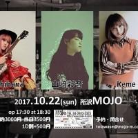 IMG_20171022_131102_221