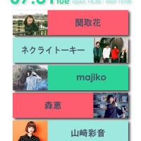 7.31_flyer-02