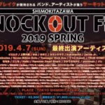 Ayane Yamazaki April 7(Sun) KNOCKOUT FES 2019