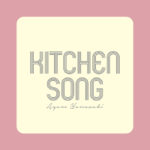 kitchen song