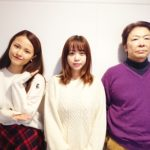 BAY-FM「Lifestyle Recipe」 23/Feb/2020